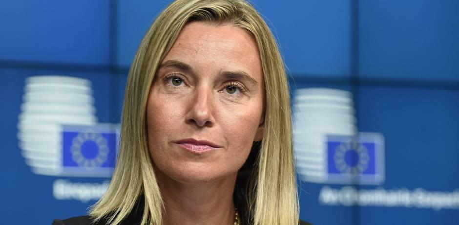 """Venezuela: l'UE appelle à des élections """"libres et crédibles"""" (Mogherini)"""