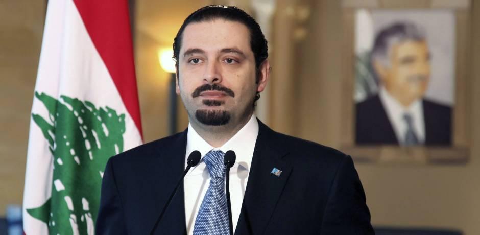الحريري يحذر من أن لبنان لا يمكنه البقاء بلا حكومة