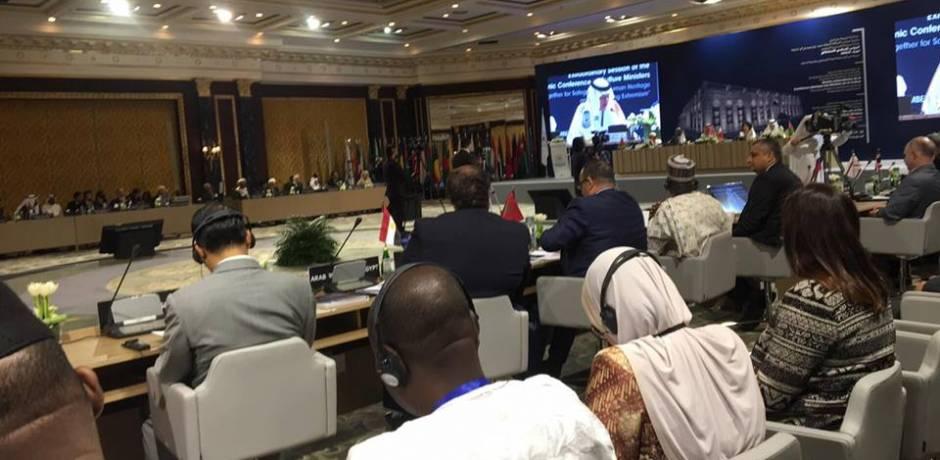بدء أشغال المؤتمر الإسلامي الاستثنائي لوزراء الثقافة بالمنامة بمشاركة المغرب