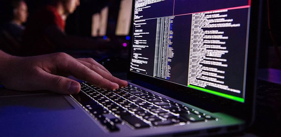 وزارة الخارجية الفرنسية تعلن عن اختراق موقع إلكتروني تابع لها وسرقة بيانات منه