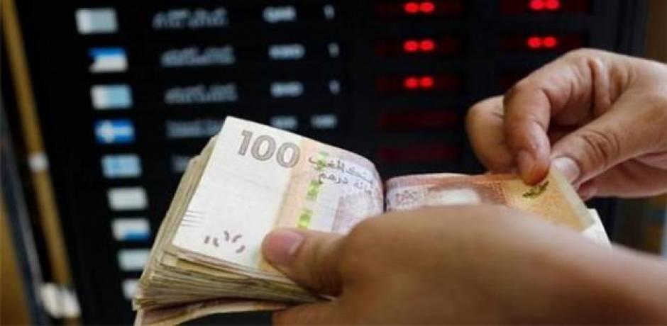 أسعار صرف العملات الأجنبية مقابل الدرهم الخميس 27 دجنبر