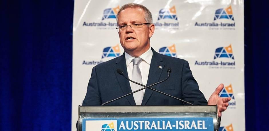 أستراليا تعترف بالقدس الغربية عاصمة لإسرائيل