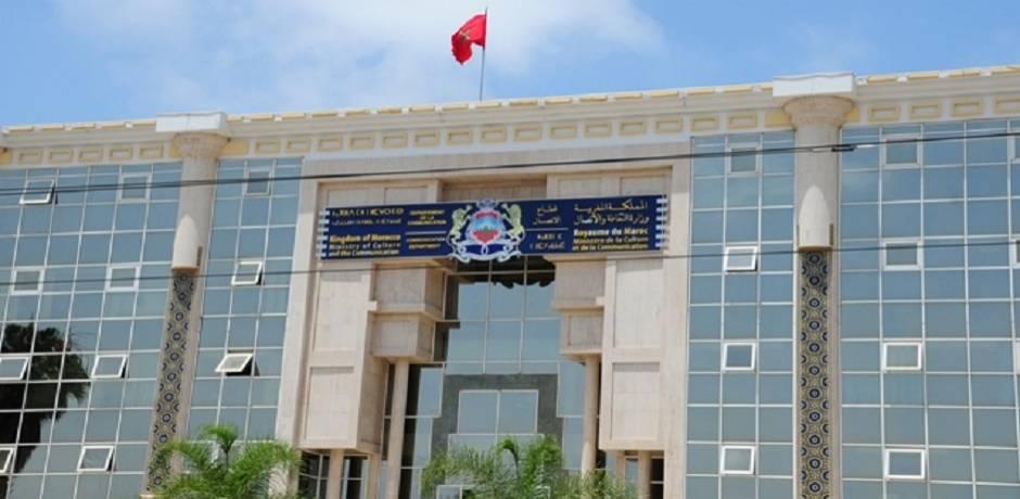 Les subventions à la production cinématographique nationale s'élèvent à 75 millions de dirhams en 2018