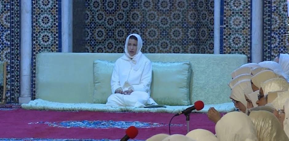 الأميرة للا مريم تترأس حفلا دينيا إحياء للذكرى العشرين لوفاة الملك الحسن الثاني