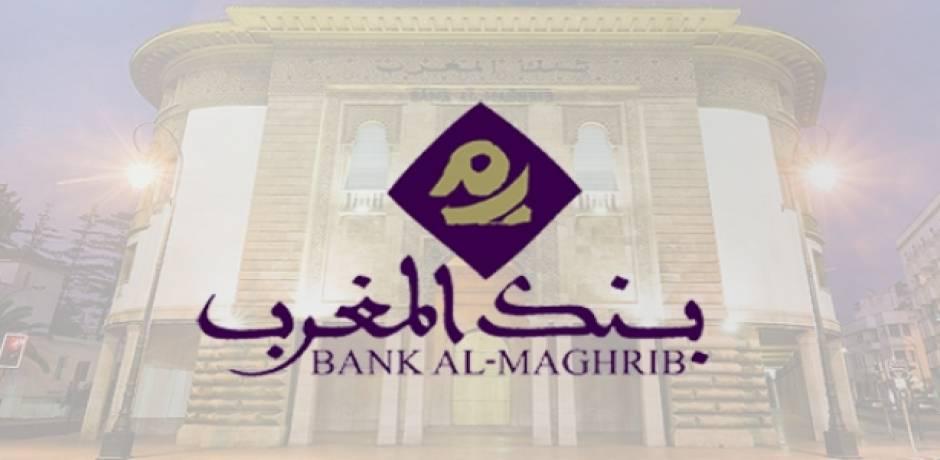 بنك المغرب يبقي على سعر الفائدة الرئيسي المحدد في 2,25 بالمائة دون تغيير