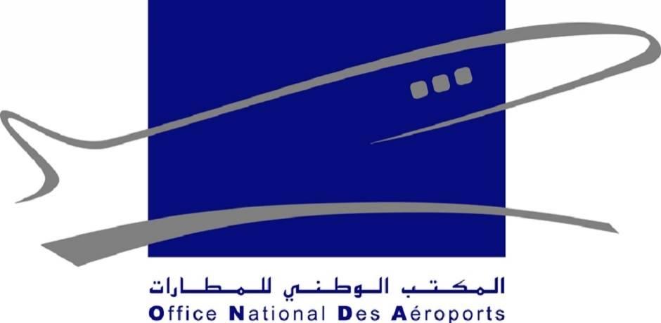 Plus de 20 millions de passagers transitent par les aéroports du Maroc à fin novembre, en hausse 10,38% (ONDA)