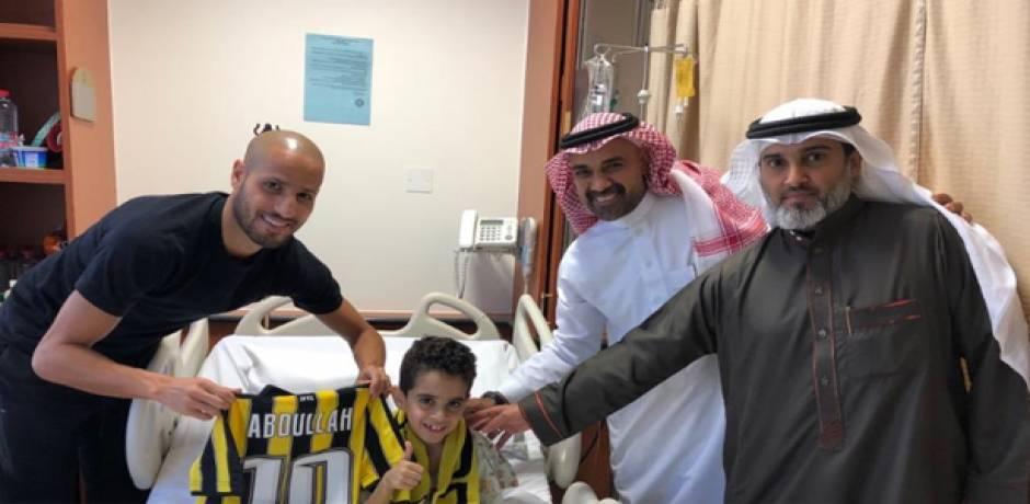 """كريم الأحمدي يلبي دعوة طفل """"اتحادي"""" مريض بالسرطان"""
