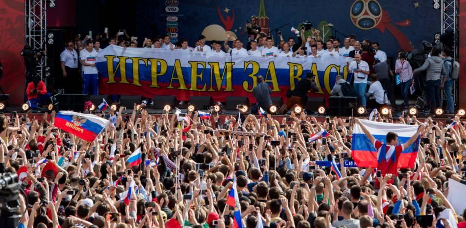2018، عام خالد في تاريخ روسيا