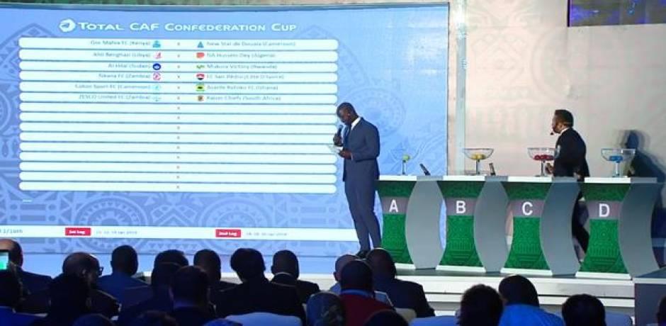 النتائج الكاملة لقرعة مسابقة الكونفدرالية الإفريقية
