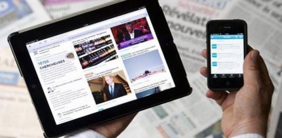 وزارة الثقافة والاتصال تدعو مدراء نشر الصحف الإلكترونية إلى الالتزام بالأحكام القانونية