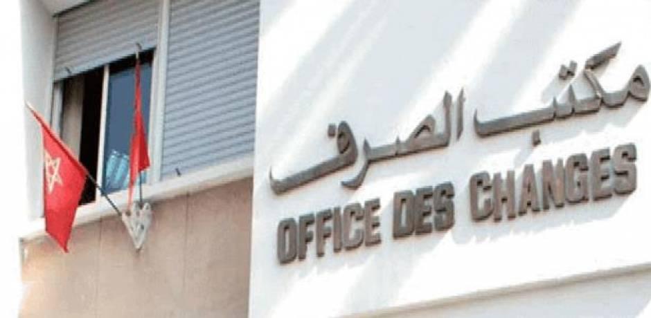 مكتب الصرف : ارتفاع المنحة السياحية إلى 45 ألف درهم سنويا ابتداء من 14 يناير الجاري