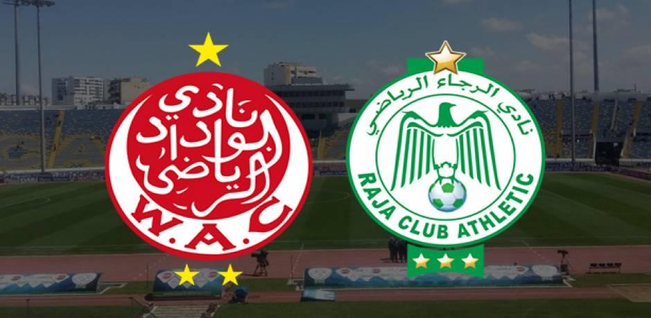 Botola Pro Maroc Télécom D1: le derby casablancais maintenu au dimanche prochain