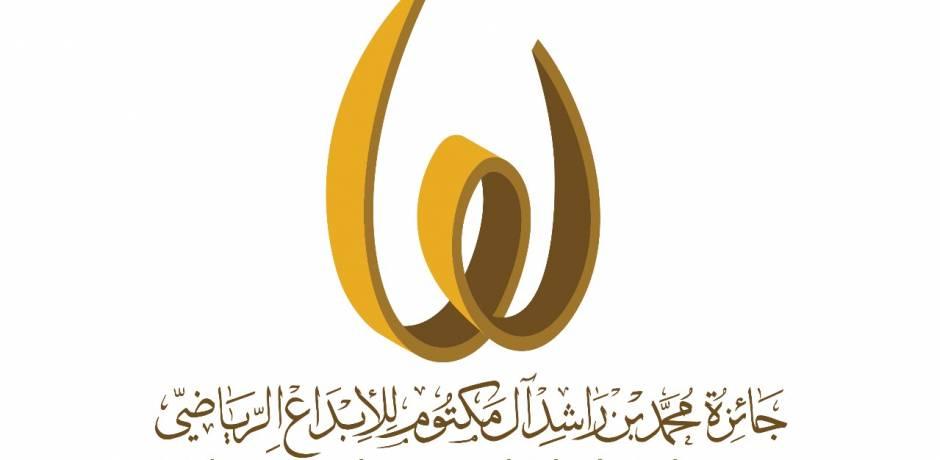 """تتويج مغربيين إلى جانب صلاح ضمن جائزة """"الإبداع الرياضي"""" في دبي"""