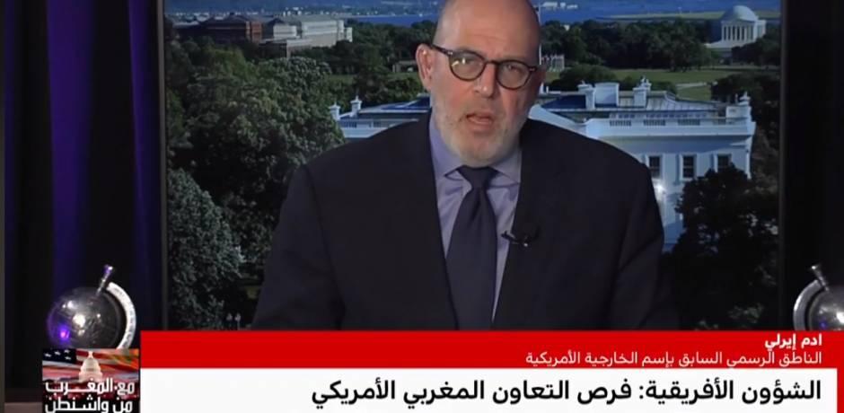 متحدث سابق بإسم الخارجية الأمريكية : فرص التعاون المغربي الأمريكي كبيرة في إفريقيا