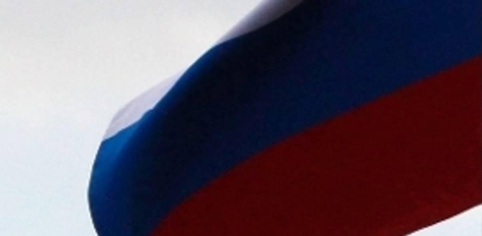 """Les Etats-Unis accusent la Russie de """"violation flagrante"""" du traité nucléaire INF"""