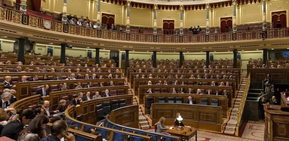 إسبانيا .. الحكومة تقدم مشروع القانون المالي ل 2019 أمام مجلس النواب في غياب الأغلبية الكافية لاعتماده