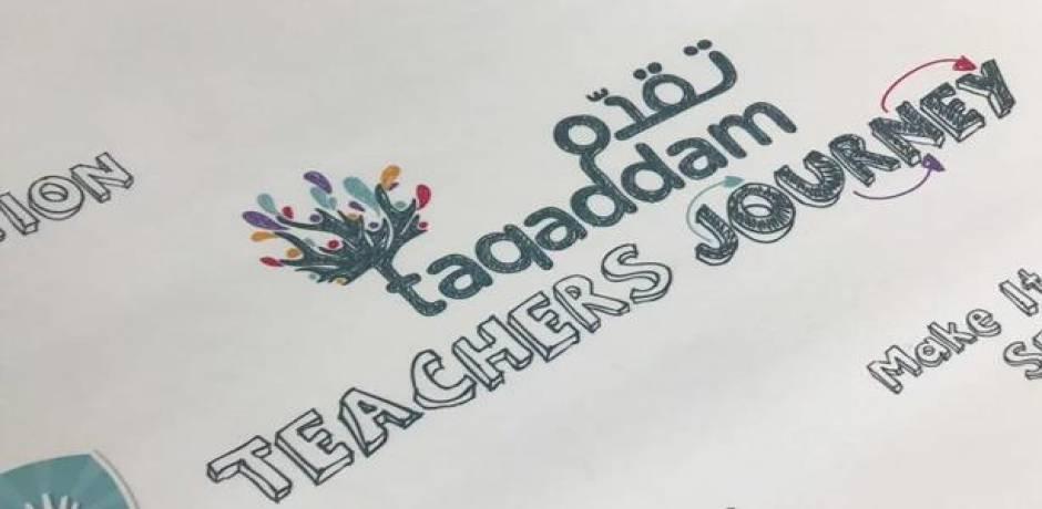 """الدار البيضاء .. الإعلان عن إطلاق برنامج """"تقدم"""" لمساعدة الشباب على اكتساب المهارات"""