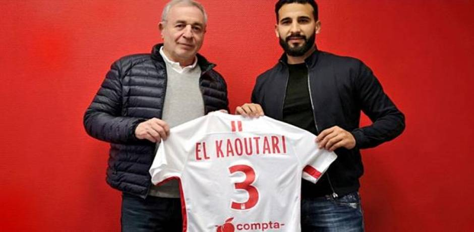 رسميا .. الكوثري ينتقل إلى الدوري الفرنسي