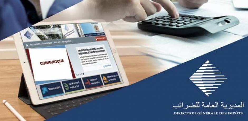 مجلس الحكومة يصادق على مشروع مرسوم بشأن تطبيق الضريبة على القيمة المضافة