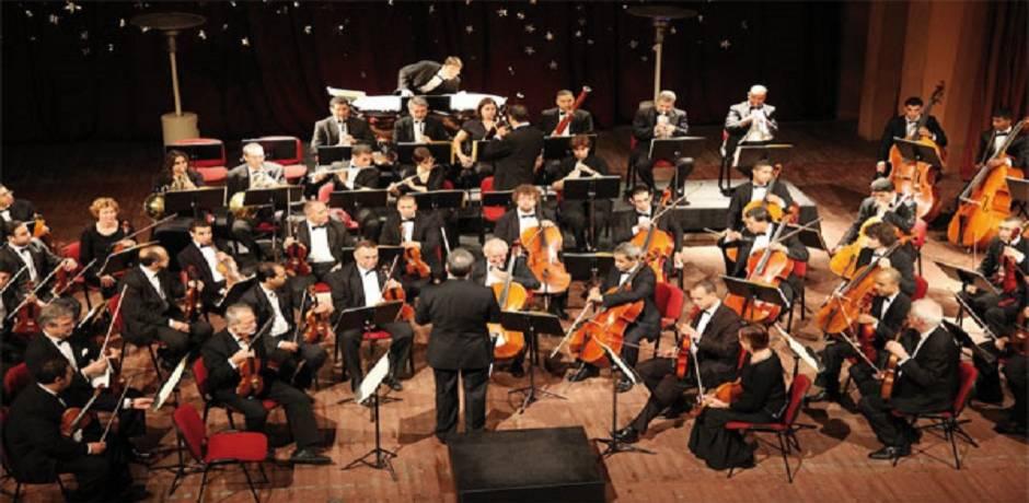 Concert de l'Orchestre philharmonique du Maghreb le 20 janvier à Agadir