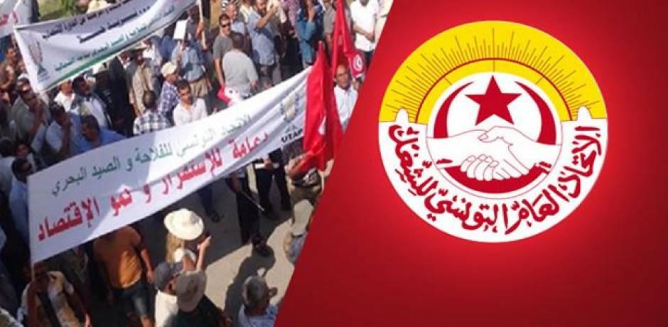 تونس.. إضراب عام جديد يومي 20 و21 فبراير المقبل