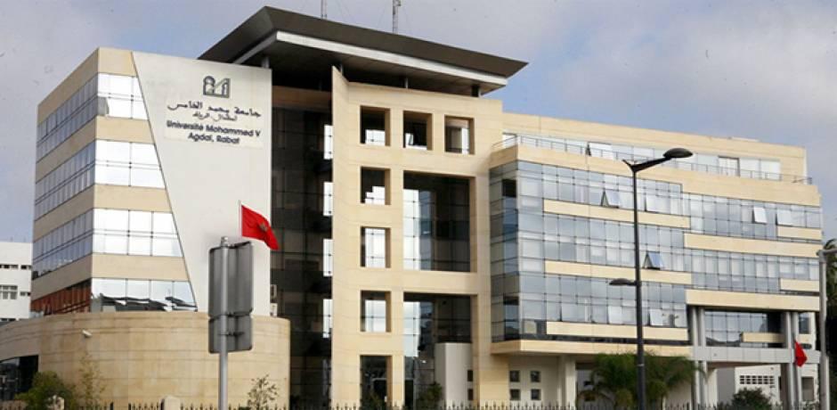 جامعة محمد الخامس تتصدر قائمة الجامعات المغربية في تصنيف جديد