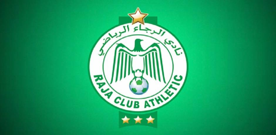 نادي الرجاء الرياضي يتحول رسميا إلى جمعية أحادية النشاط