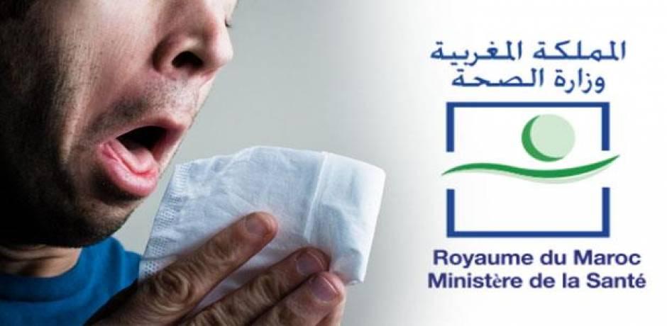 بلاغ وزارة الصحة حول حالات الإصابة بفيروس الأنفلونزا الموسمية بالمغرب
