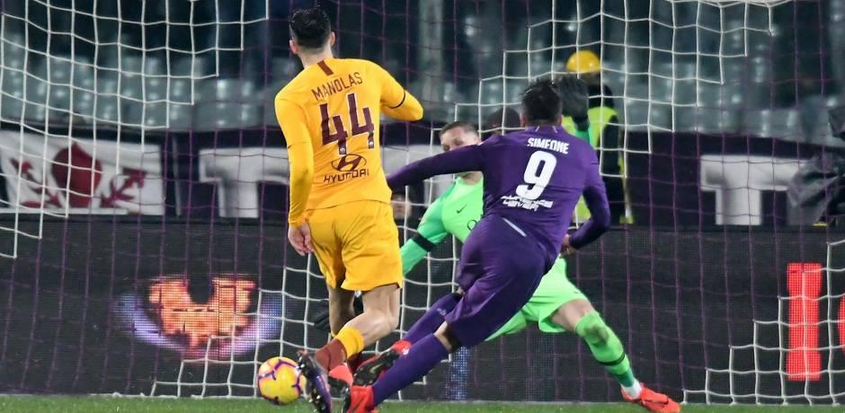 روما يتلقى هزيمة ثقيلة في كأس إيطاليا