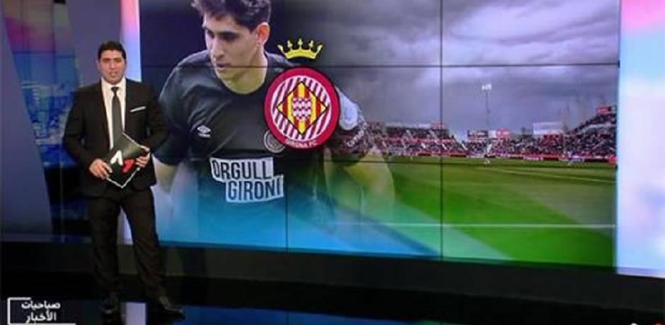 """ياسين بونو يثق بقدرة فريقه جيرونا على التدارك والإطاحة بالريال من """"كأس الملك"""""""