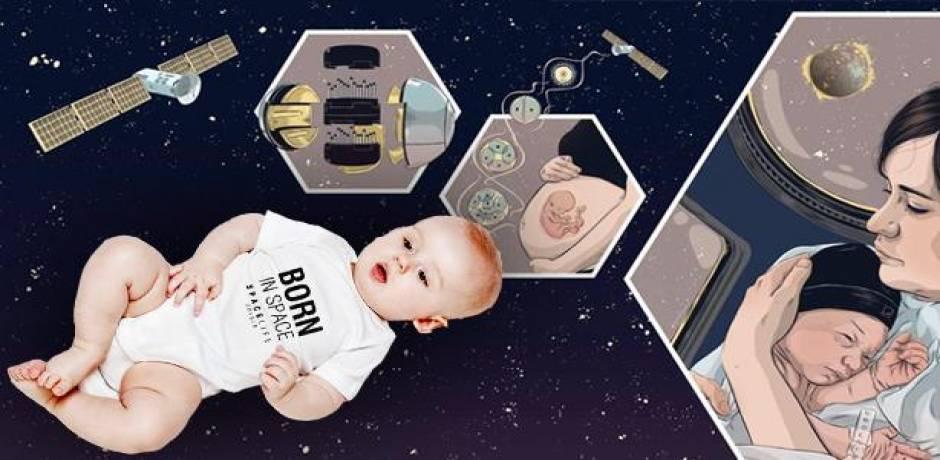 رحلات للولادة في الفضاء بحلول 2024