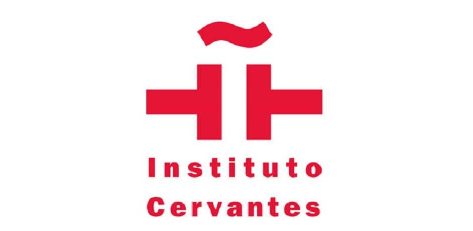 مسؤولة: إسبانيا حريصة جدا على الارتقاء بتدريس لغة سيرفانتس بالمغرب