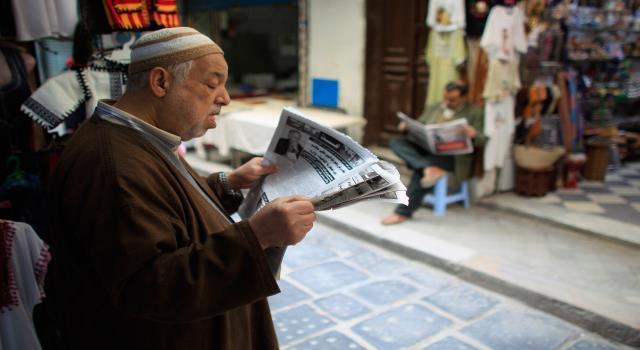 تونس.. رفع سن التقاعد في القطاع العام إلى 62 سنة