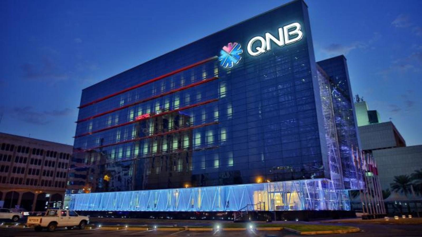 """مجموعة بنك قطر الوطني تصدر سندات """"فورموزا"""" بقيمة 850 مليون دولار"""