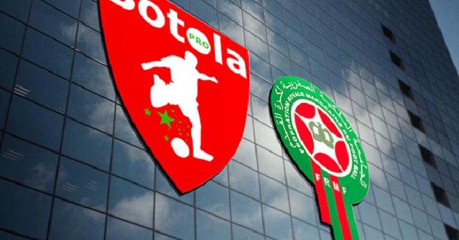 البطولة الاحترافية اتصالات المغرب .. الترتيب بعد إجراء مؤجلي الدورة الـ 22