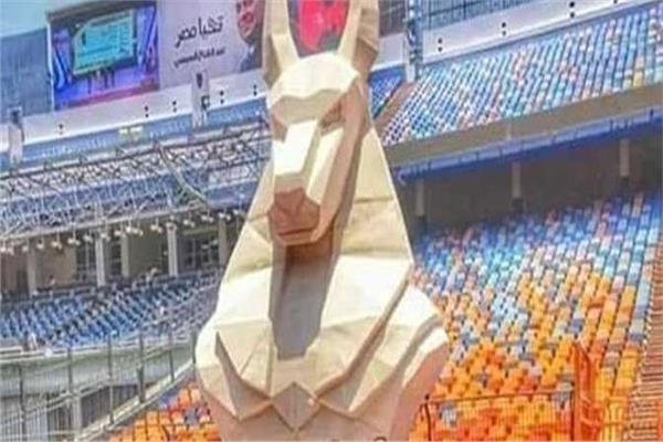 """ضجة في مصر بعد إدراج """"إله الموتى"""" ضمن احتفالات كأس أمم إفريقيا"""