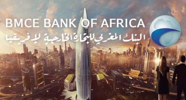 """مجموعة """"سي دي سي"""" البريطانية تستثمر 200 مليون دولار أمريكي في """"BMCE"""" إفريقيا"""