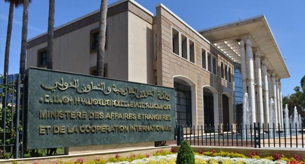 أحداث هونغ كونغ..الخارجية المغربية تحدث خلية أزمة لفائدة الجالية
