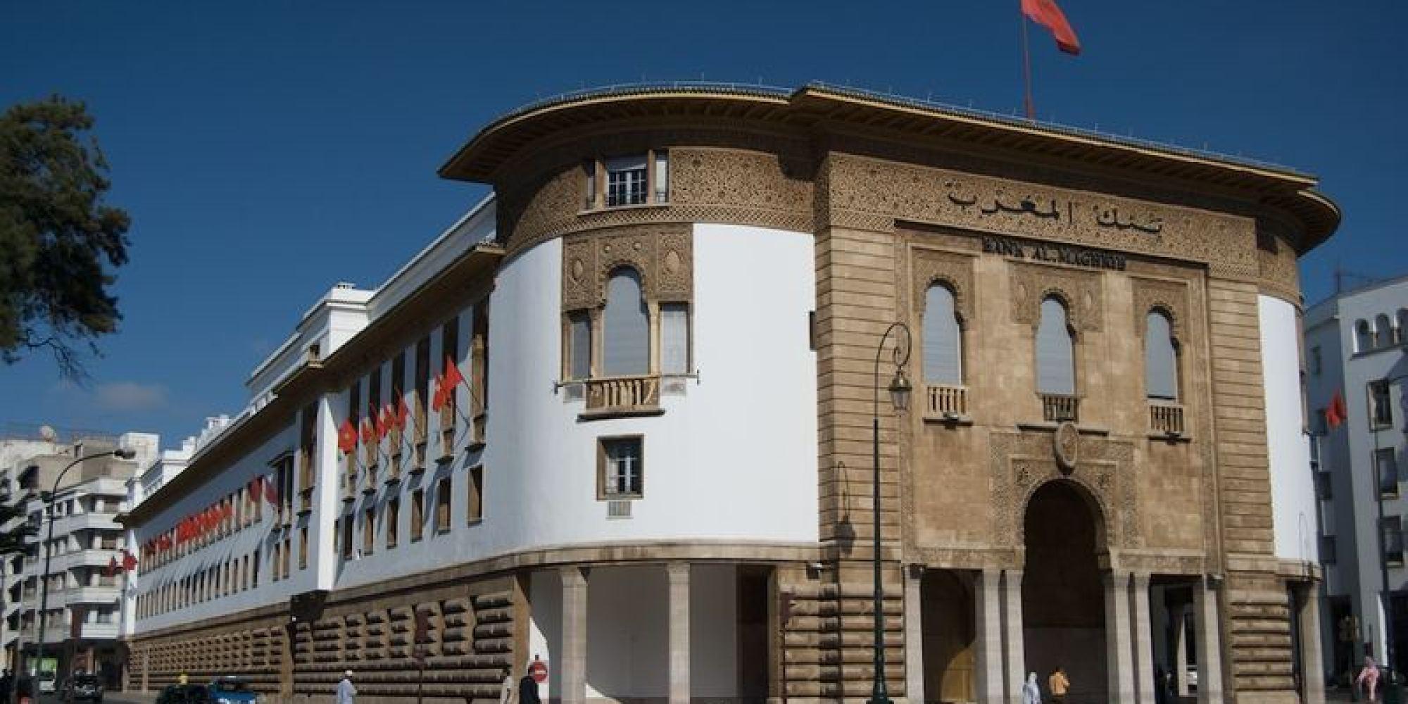 بلاغ لبنك المغرب حول اختفاء مبلغ مالي مهم خلال عملية لنقل الأموال