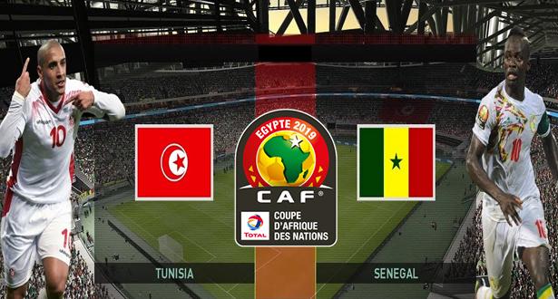 التشكيلة الرسمية لمباراة نصف النهائي بين تونس والسينغال