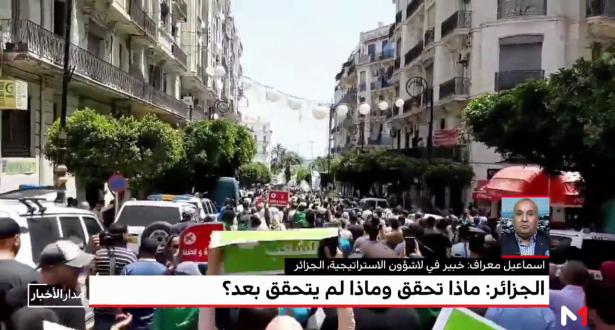 تحليل ...ما تحقق وما لم يتحقق بعد الحراك الشعبي في الجزائر