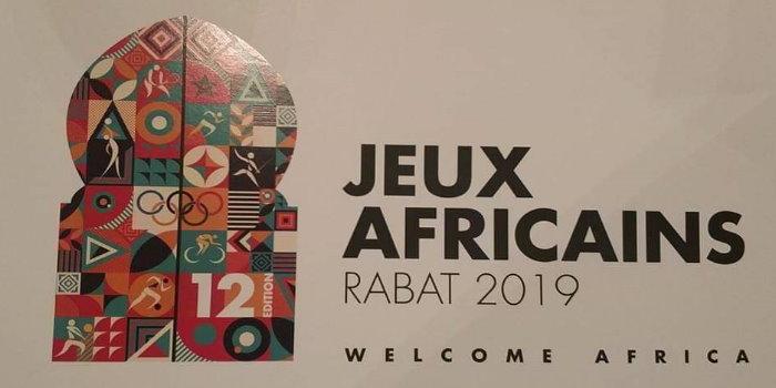 الألعاب الافريقية - المغرب 2019: جمال السلامي يكشف عن القائمة النهائية للمنتخب المغربي لأقل من 20 سنة