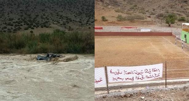 وفاة 7 أشخاص بإقليم تارودانت بسبب الفيضانات