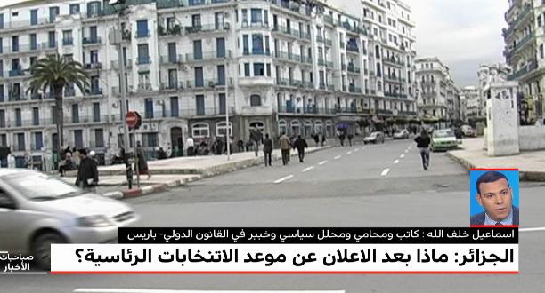 تحليل .. المشهد السياسي في الجزائر عقب الإعلان عن موعد الرئاسيات