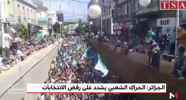 الجزائر.. الحراك الشعبي يشدد على رفض الانتخابات