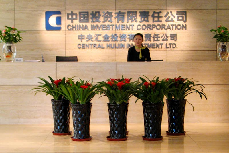 أصول صندوق الثروة السيادية الصيني تتجاوز 940 مليار دولار في نهاية 2018