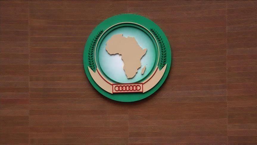 اجتماع بالرباط الثلاثاء للجنة تابعة للاتحاد الإفريقي حول الوظيفة العمومية والجماعات الترابية