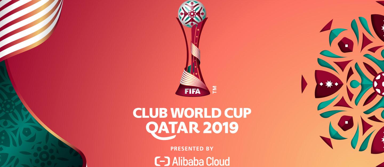 """الكشف عن شعار """"موندياليتو"""" قطر 2019"""
