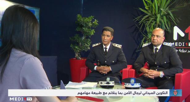 مستجدات التوظيف في أسلاك الأمن الوطني