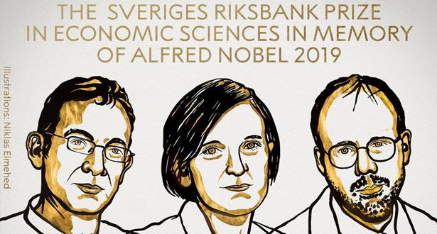 جائزة نوبل للاقتصاد الى أمريكيين اثنين وفرنسية-أمريكية عن أعمالهم حول الفقر